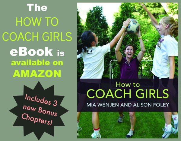 HOW TO COACH GIRLS is now on Kindle! {+Bonuses}